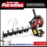 52CC Powered Earh Auger Ground Drill