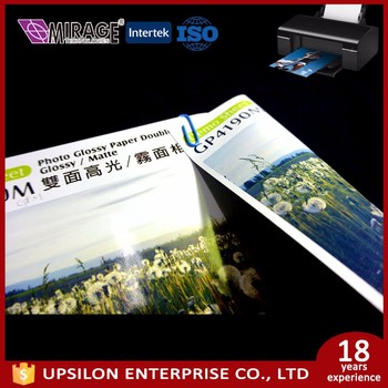 Great A4 Double Glossy Matte Paper Printing For Image Photo