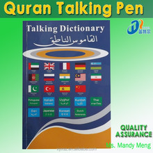Digital quran book with hot sale multi language translate Quran reading