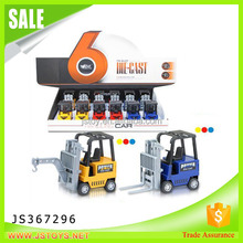 2016 newest products miniature toy truck