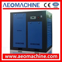 Industrial Silent Screw Air Compressor Offering 1218 CFM @ 116 PSI Compressed Air