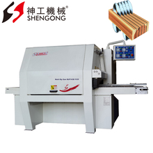 Shengong MJF143E-1535 Square Timber Multi Blade Wood Saw Machine