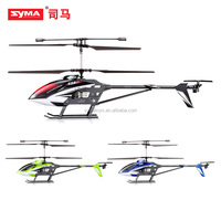 SYMA S33 2.4G 3 channel helicopter model metal rc helicopter
