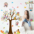 Jungle Forest Animals with Monkey Owl Chart Wall Decal Wall Sticker for Kids Nursery Decal