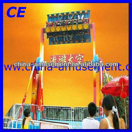 alibab fr amusement ride christmas attractions Top Spin amusement park equipment