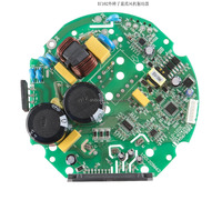 High Quality arduino with stepper motor driver/3 phase stepper motor driver circuit/easydriver stepper motor