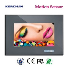 7inch MINI LCD TV for advertising