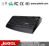 /product-detail/lastest-wireless-keyboard-and-mouse-in-bulk-60612695603.html