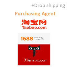 Taobao purchasing agent with drop shipping service from China-Skype: colsales07