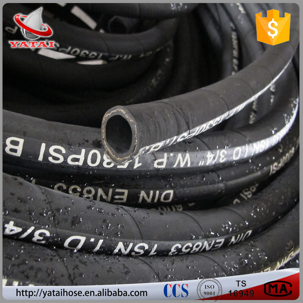 1/2 High Textile Wire Braid Hydraulic Oil Resistance Flexible Aero Tube