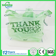 100% degradation OEM & ODM free sample biodegradable plastic shopping bags printing