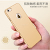 Luxury Ultra Thin Slim Acrylic Full Hard Back Case Cover For Apple Iphone 7 7 Plus