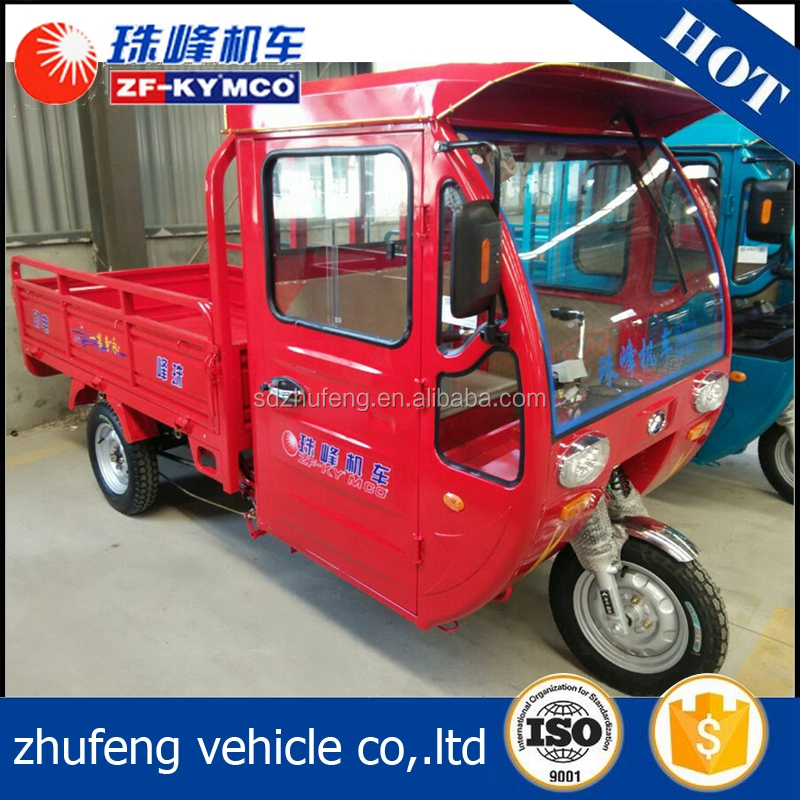 Factory Price!!! tuk tuk cargo tricycle motorcycle chassis