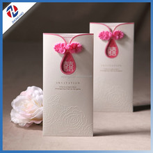Chinese-style creative wedding invitation card