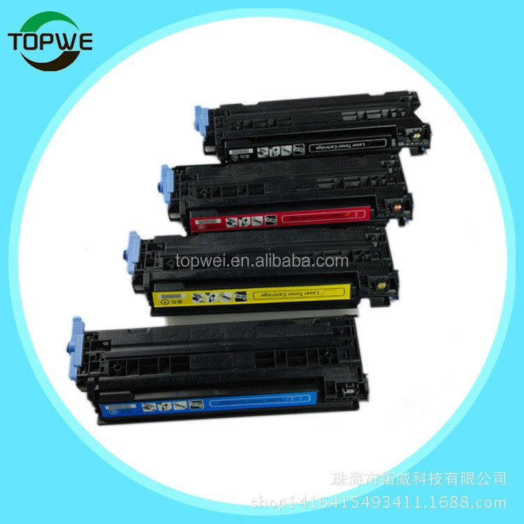 laser toner cartridge Q6000A Q6001A Q6002A Q6003A for HP Color LaserJet 1600/2600 printer