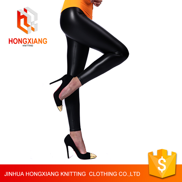 Hongxiang newest women's Tight waist Lederhosen,Women Sexy Fit Glossy PU Leather Leggings Tight Pants