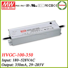 Meanwell HVGC-100-350 100w 0-10v dimming led driver