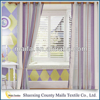 Best selling China Manufacturer Fashion Colorful very cheap curtains