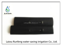 Double punched drip irrigation pipe for farm and greenhouse irrigation
