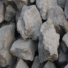 High foundry coke type carbon mineral coke