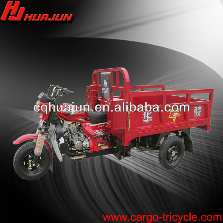 250cc cargo tricycles/tricycle parts/reverse gear