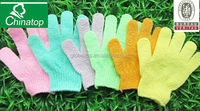 Shower Bath Glove Exfoliating Wash Skin Spa Massage Scrub Loofah Body Scrubber