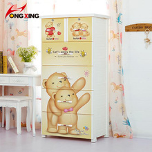 3-layer cartoon design baby clothes keyway plastic drawer