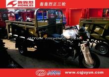 Air cooled engine Three Wheel Motorcycle/cargo Loading Tricycle made in China HL200ZH-A20