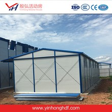 Low cost environmental friendly removable houses portable shelter