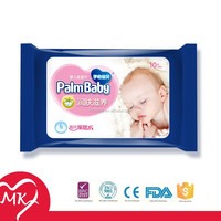 10pcs mini baby wet wipes for mouth and hands cleaning
