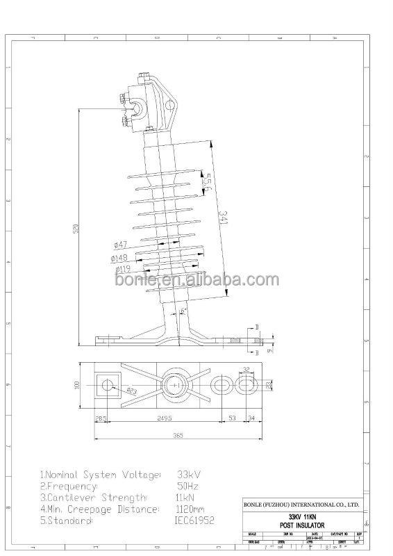 Drawing for 33KV horizontal type polymer insulator.jpg
