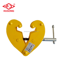 alibaba 1 to 10 ton vertical pipe lifting horizontal lH steel beam clamp