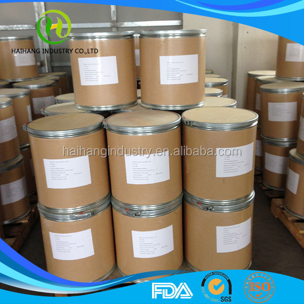 High quality Ethyl 2 3 4 5-tetrafluorobenzoyl acetate CAS 94695-50-8