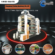 super high speed china security equipment 8 Colors non woven bag flexo Printing Machine price