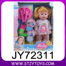 silicone baby doll full body for sale wholesale toy from china