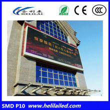 Outdoor full color SMD p10 RGB 16x32 <strong>led</strong> module <strong>display</strong>