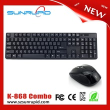 Shenzhen factory direct sale cheap 2.4G wireless keyboard and mouse with Nano receiver
