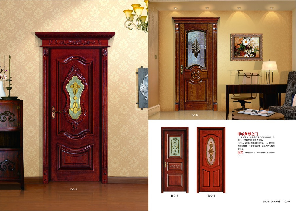 Solid Wood School Door Nigeria Cheap Price Made In China Factory Buy Solid Wood School Door