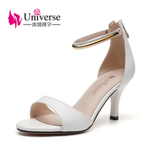 E054 genuine leather women dress shoes thin heel ankle strap ladies shoes