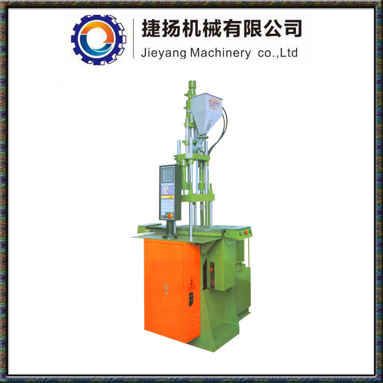 Plastic Toy Making Double Slide Board Vertical Plastic Injection Moulding Machines And Equipments 85Ton