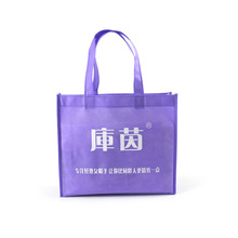 Alibaba china manufacturers custom printed reusable non woven shopping bags for couples