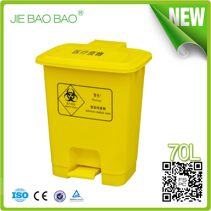 High Quality Plastic Peda 70L Medical Usage cheap waste basket