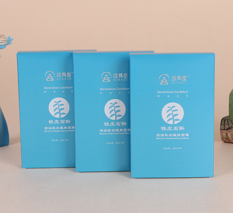 Custom paper package mask box white paper card foldable packaging cosmetic box