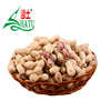 Wholesale Unique Walnut Flavor Chinese Roasted