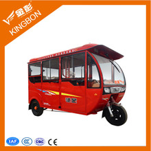 2016 new full closed taxi electric tricycle passenger