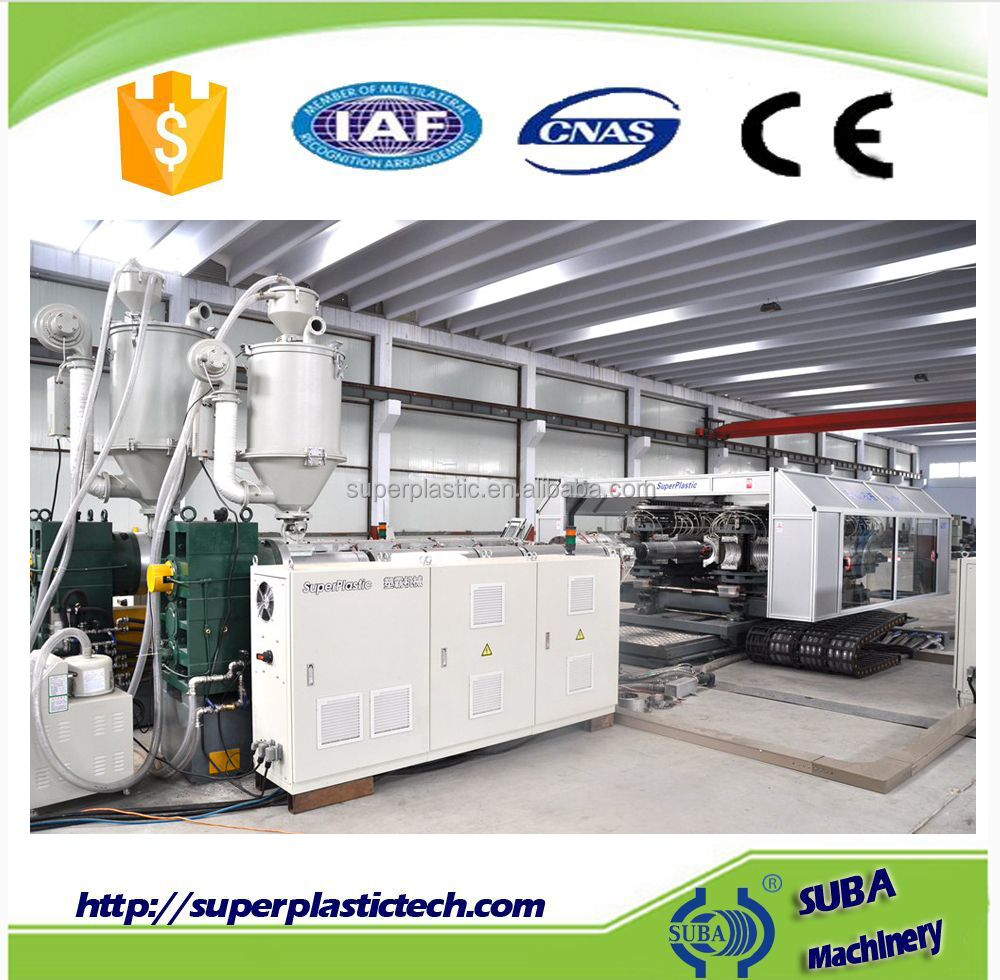 Double wall corrugated plastic pipe forming machine