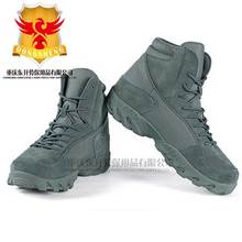 6inch Sage army green dog boots