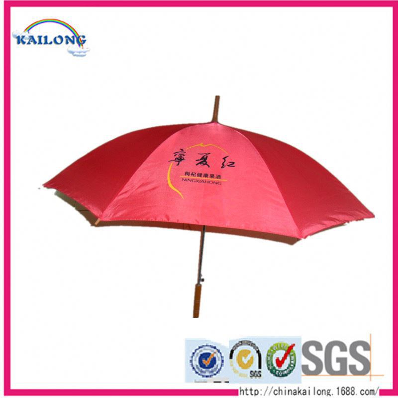 Soft Cheap Custom 2016 New Korean Style Anti Uv Promotional Beach Umbrella