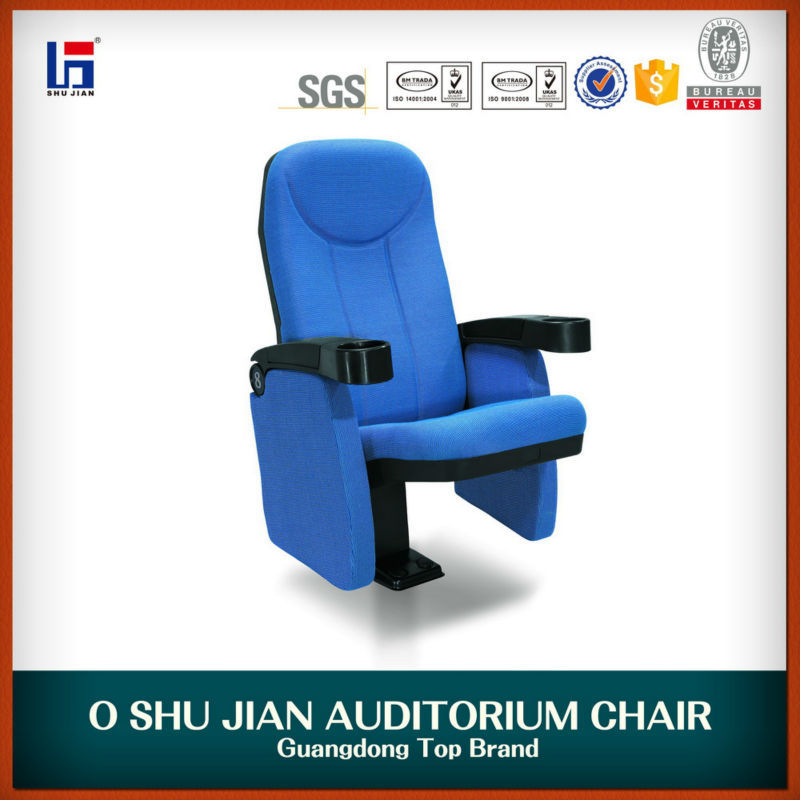 2016 business home theater chairs