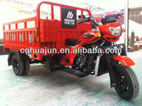 200cc chinese motorcycle/four wheel/ five wheel cargo scooters china
